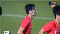 U19 Việt Nam 0-1 U19 Hàn Quốc: Choi Se Yun mở tỉ só