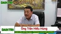 Lãnh đạo Sở VH-TT&DL Cà Mau nói về vụ chụp hình phản cảm ở Cột mốc tọa độ Quốc gia.