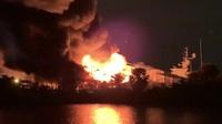 Video hai du thuyền Mỹ trị giá hơn 20 triệu USD bốc cháy ngùn ngụt
