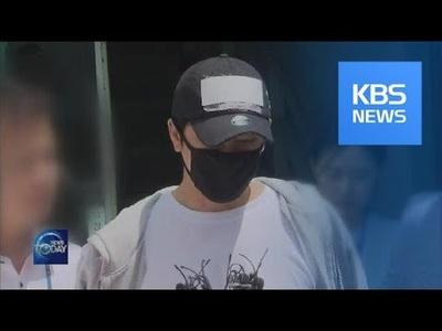 Kang Ji Hwan bị tố cưỡng dâm