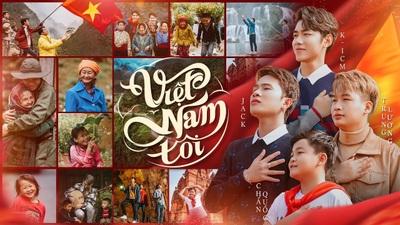 MV Việt Nam Tôi nổi lên như một hiện tượng âm nhạc cổ động thể thao trong những ngày SEA Games 30 diễn ra