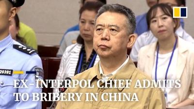 Cựu Giám đốc Interpol bị kết án hơn 13 năm tù