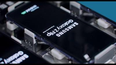 Quá trình kiểm tra, đóng hộp Galaxy Z Flip bên trong nhà máy của Samsung