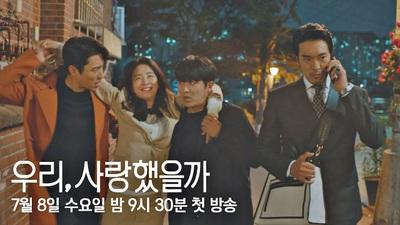 "Song Ji Hyo tái xuất trong ""Did We Love?"""