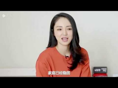 Đổng Tuyền bị nghi tái hợp với chồng cũ