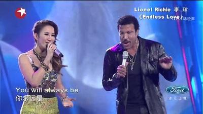 Lionel Richie & CoCo Lee - Endless Love