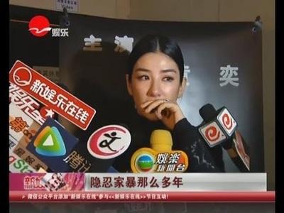 Huỳnh Dịch thông báo ly hôn người chồng thứ hai