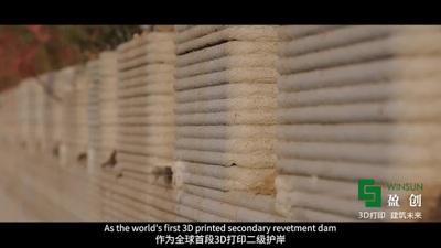 Chiêm ngưỡng công trình in 3D lớn nhất thế giới mà Trung Quốc vừa hoàn thành
