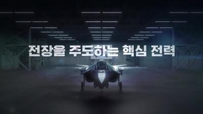 """Hàn Quốc tung video mô phỏng """"tia chớp"""" F-35 tấn công phủ đầu Triều Tiên"""