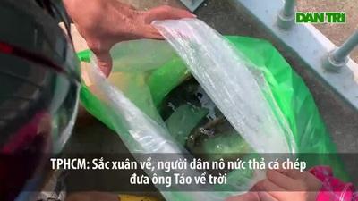 Sắc xuân rực rỡ trên phố Sài Gòn trong ngày cúng ông Táo