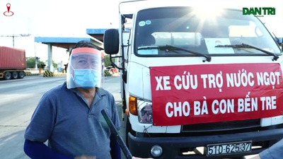 Chốt kiểm dịch Covid-19 tại cao tốc TPHCM - Trung Lương