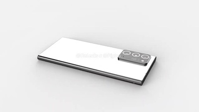 Video bản dựng hoàn chỉnh Galaxy Note20+ của Samsung