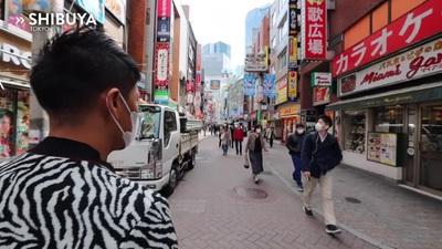 Cuộc sống ở Tokyo thay đổi trước đại dịch Covid-19
