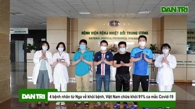 5 trường hợp Covid-19 khỏi bệnh, Việt Nam gần hết ca nhiễm SARS-CoV-2