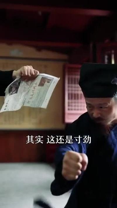 Võ sư phái Võ Đang dùng một chưởng, đấm đứt đôi tờ giấy