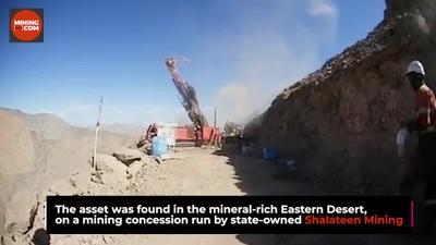 Phát hiện thấy mỏ vàng ở sa mạc trị giá cả tỷ USD
