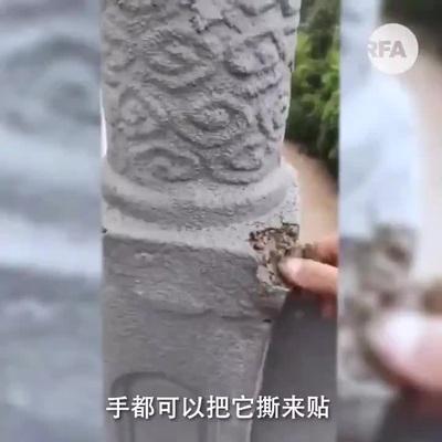 Cầu mới xây ở Trung Quốc có thể bóp vụn bằng tay sau đợt mưa dài ngày