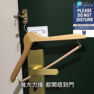 Xem cách khóa cửa an toàn bằng móc treo quần áo