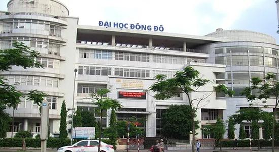 """Sốc: Bộ GD-ĐT khẳng định trường Đại học Đông Đô tuyển sinh và đào tạo """"chui"""" văn bằng 2 - 1"""