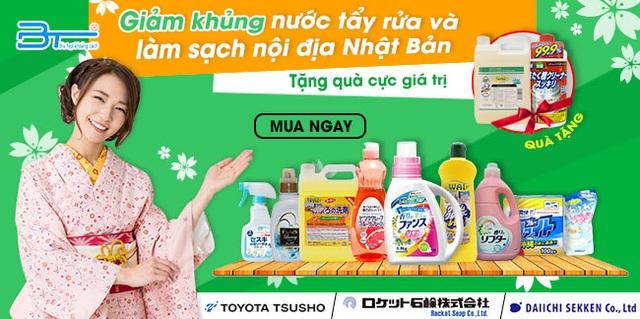 Khuyến mại: Nemo.vn tặng khách hàng nước tẩy lồng giặt Nhật Bản và nước rửa chén bát Wai 4 lít - 1