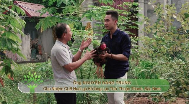 Nông Nghiệp Sạch – chương trình truyền hình thực tế về các mô hình và quy trình sản xuất nông nghiệp sạch khắp cả nước. Ảnh: Bizmedia