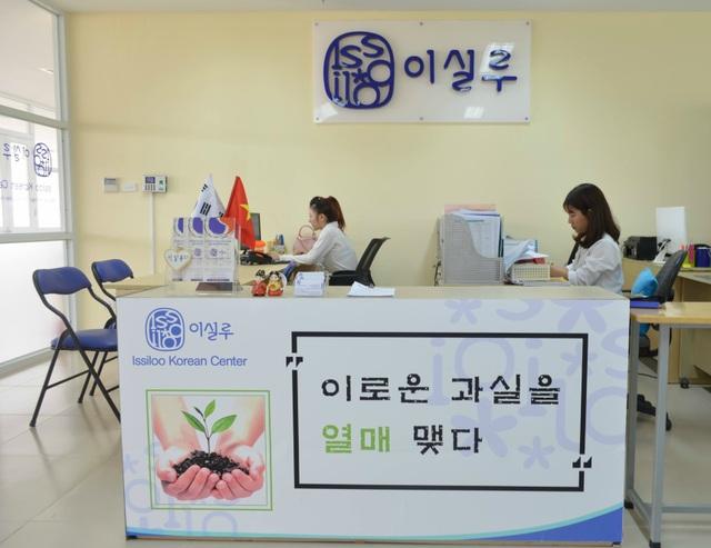 Hình ảnh văn phòng ISSILOO