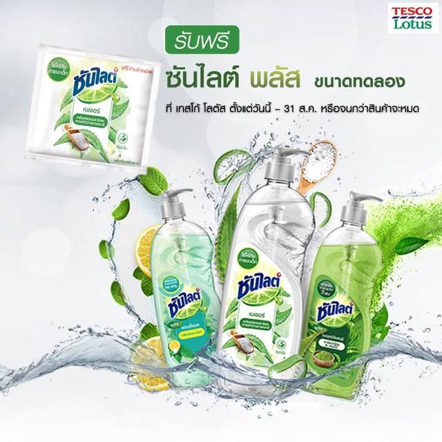 Sunglight – thương hiệu nước rửa chén được tiêu thu nhiều nhất tại Thái Lan.