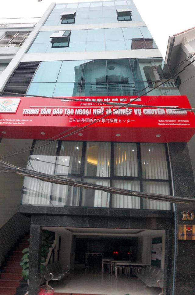 Cơ sở mới khánh thành và đưa vào sử dụng ngày 05/09/2018 tại quận Long Biên–Hà Nội