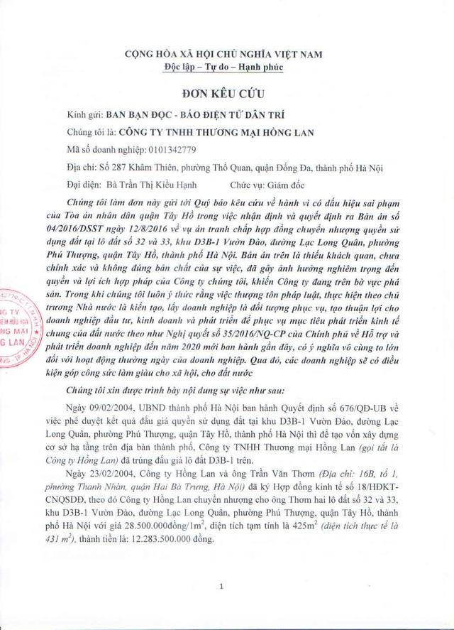 Hà Nội: Vụ án lạ không giao kết hợp đồng vẫn phải bồi thường? - 1