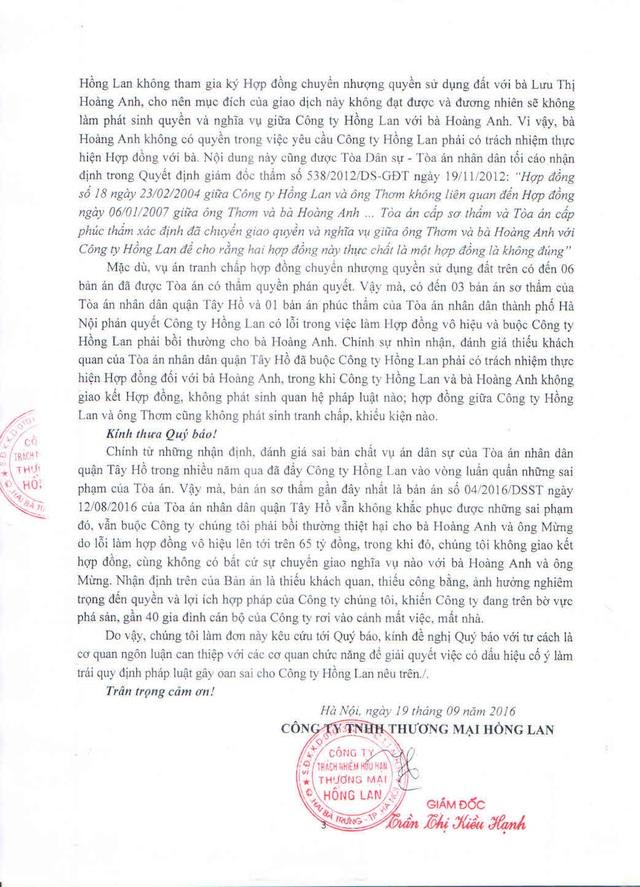 Đơn kêu cứu Công ty Hồng lan gửi Báo Dân trí.
