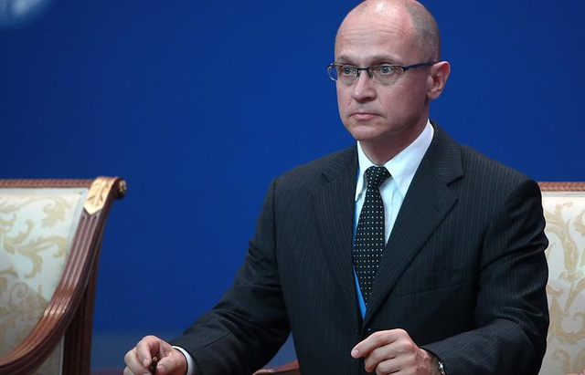 Ông Sergei Kiriyenko (Ảnh: TASS)
