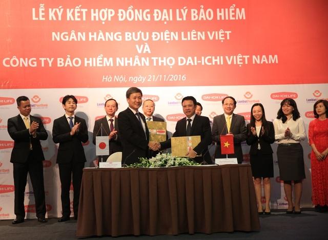 LienVietPostBank và Dai-ichi Việt Nam hợp tác phát triển