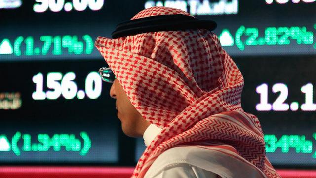 Ả rập Xê út phải áp dụng hàng loạt biện pháp thắt lưng buộc bụng để đối phó với tình trạng kinh tế suy giảm. (Ảnh: DW)