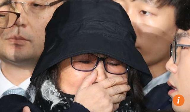 Bà Choi Soon-sil. (Ảnh: AFP)