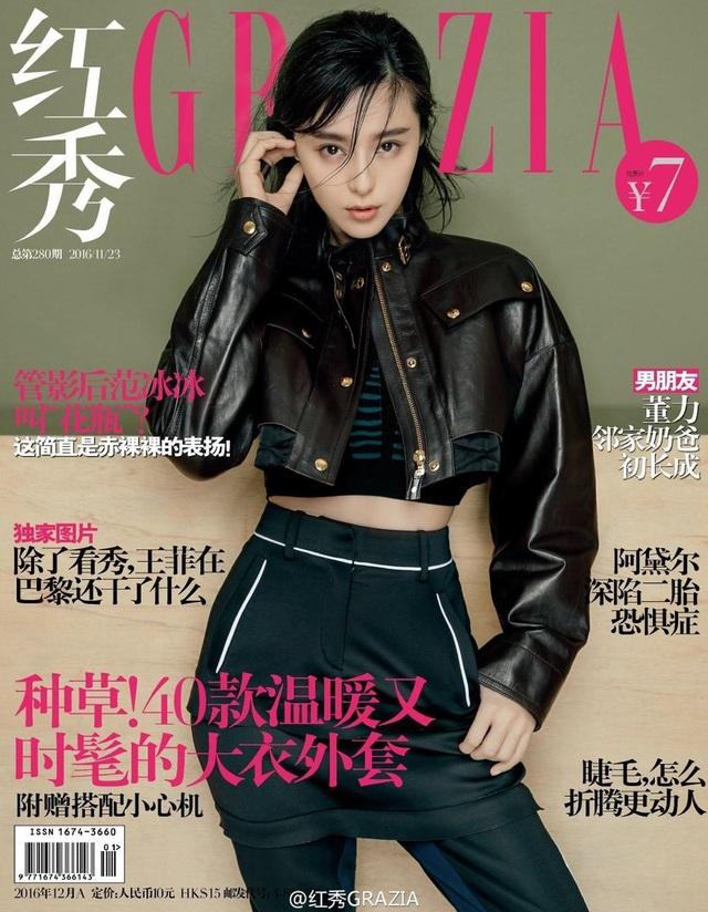 Nữ diễn viên khả ái còn là một trong những biểu tượng thời trang của làng giải trí Trung Quốc với gu thời trang thanh lịch, sành điệu và đắt đỏ.