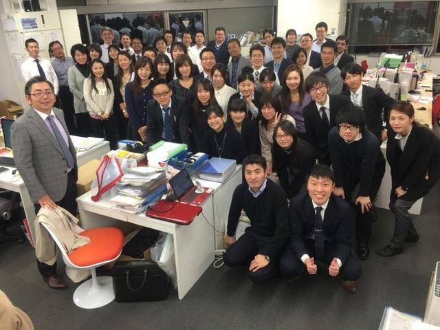 Hình ảnh công ty GTN tại Nhật. http://www.gtn.co.jp/