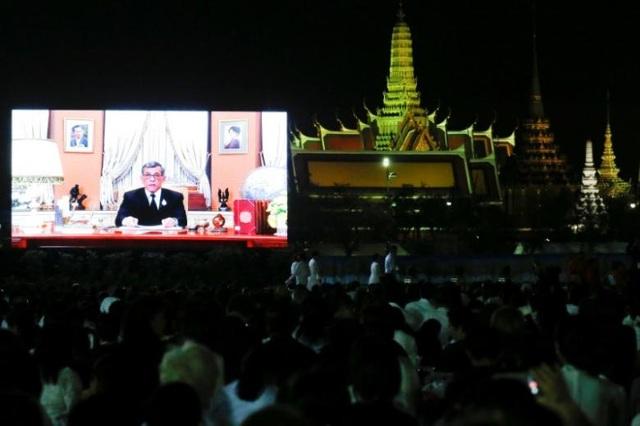 Tân vương Thái Lan Maha Vajiralongkorn phát biểu mừng năm mới 2017 (Ảnh: Reuters)