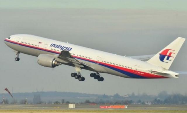 Một máy bay của hãng hàng không Malaysia Airlines (Ảnh minh họa: Dailymail)