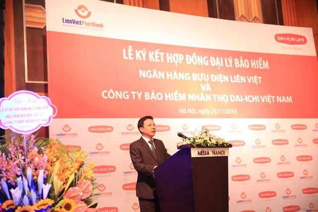 Ông Phạm Doãn Sơn – Thành viên HĐQT kiêm Tổng Giám đốc của LienVietPostBank phát biểu tại lễ ký kết.