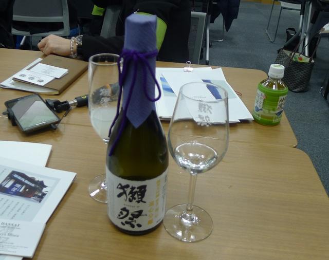 Một chai rượu sake Dassai. (Ảnh: An Bình)