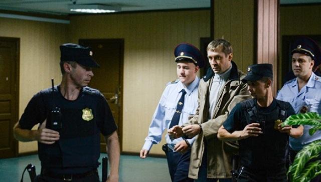 Dmitry Zakharchenko khi bị bắt