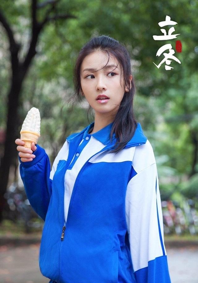 """""""Lạc mất hồn"""" vì nữ sinh trường điện ảnh Thượng Hải - 1"""