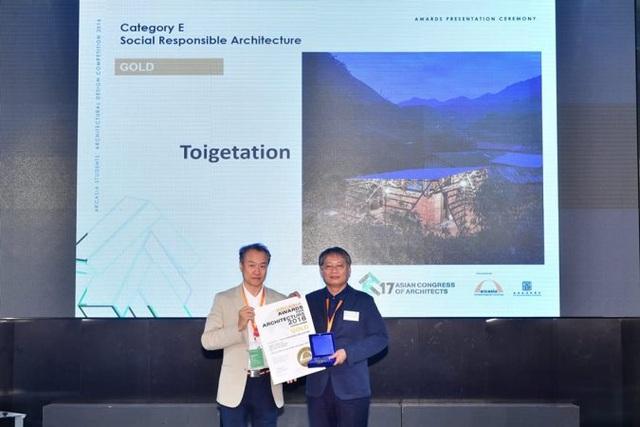 """Công trình """"Vườn vệ sinh"""" đoạt Huy chương Vàng Kiến trúc Châu Á 2016 - 1"""