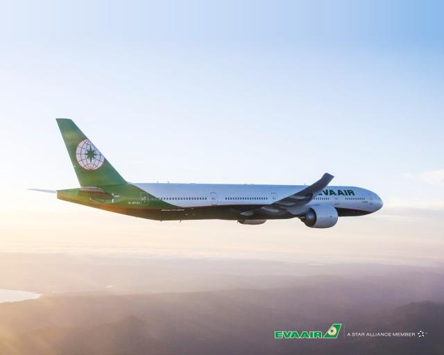 EVA Air sẽ mở đường bay từ Việt Nam đến Chicago đầu tháng 11 với giá vé hấp dẫn. Ảnh: EVA Airways
