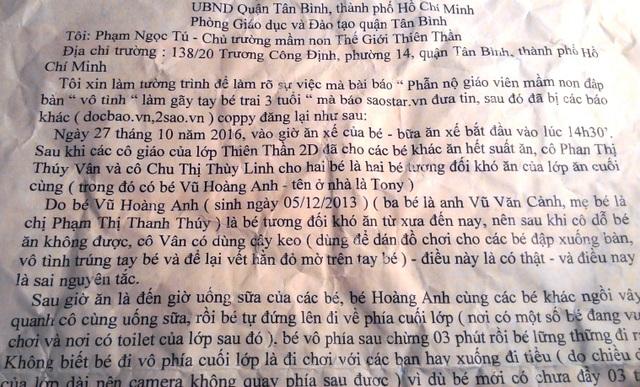 Biên bản tường trình về sự việc bé trai gãy tay của Trường mầm non Thế Giới Thiên Thần.