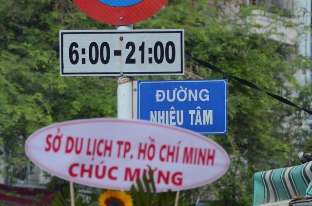 Phố kinh doanh vàng bạc, đá trang sức gồm 3 tuyến đường Nhiêu Tâm, Nghĩa Thục và Bùi Hữu Nghĩa (phường 5, quận 5, TPHCM)