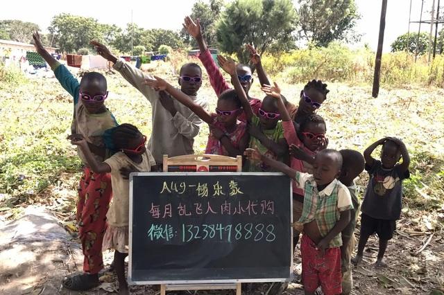 Một trong số những bức ảnh bị lên án do sử dụng trẻ em châu Phi làm công cụ quảng cáo