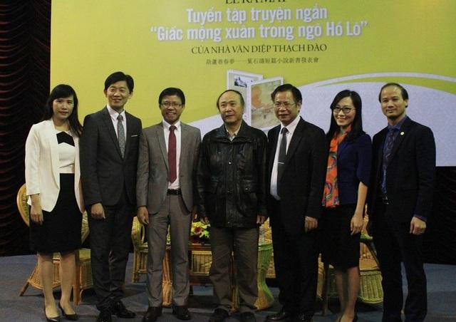 Đại diện các đơn vị tổ chức tham dự lễ ra mắt.