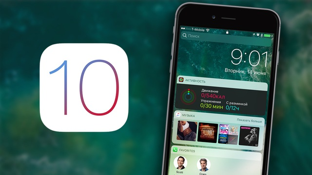 4 lý do khiến dung lượng trên iPhone luôn đầy một cách khó hiểu - 1
