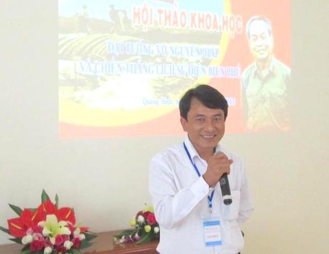 Thầy Trần Trung Hiếu - giáo viên Trường THPT chuyên Phan Bội Châu (Nghệ An), tác giả bài viết.